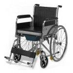 Кресло коляска с санитарным оснащением LY-250-683