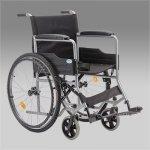 Кресло коляска для инвалидов 2500