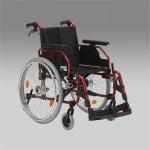 Кресло коляска для инвалидов ARMED FS251LHPQ