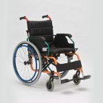 Инвалидная кресло коляска для детей ARMED FS980LA