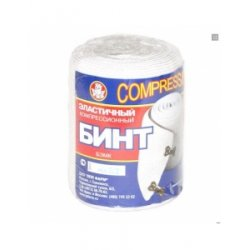 Эластичный компрессионный бинт средней степени компрессии (Центр Компресс)