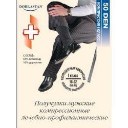 Гольфы мужские Filorosso Profilactica  (1 класс компрессии) 50 den