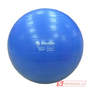 Гимнастический мяч (фитбол) KINERAPY GYMNASTIC BALL диаметр 75 см RB275