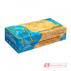 Перчатки медицинские, смотровые, Супермакс 9296