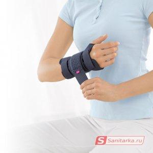 Шина для лучезапястного сустава с моделируемой пластиной medi wrist support