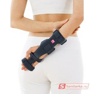 Шина для лучезапястного сустава и пальцев кисти с моделируемой пластиной medi CTS