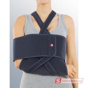 Плечевой бандаж medi shoulder sling