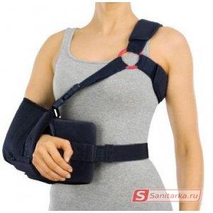 Шина для плечевого сустава medi SAS 15
